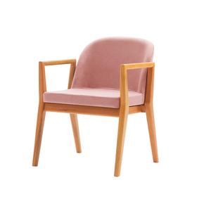 poltrona-ignius-8132-estofada-rosa-pes-madeira-macica